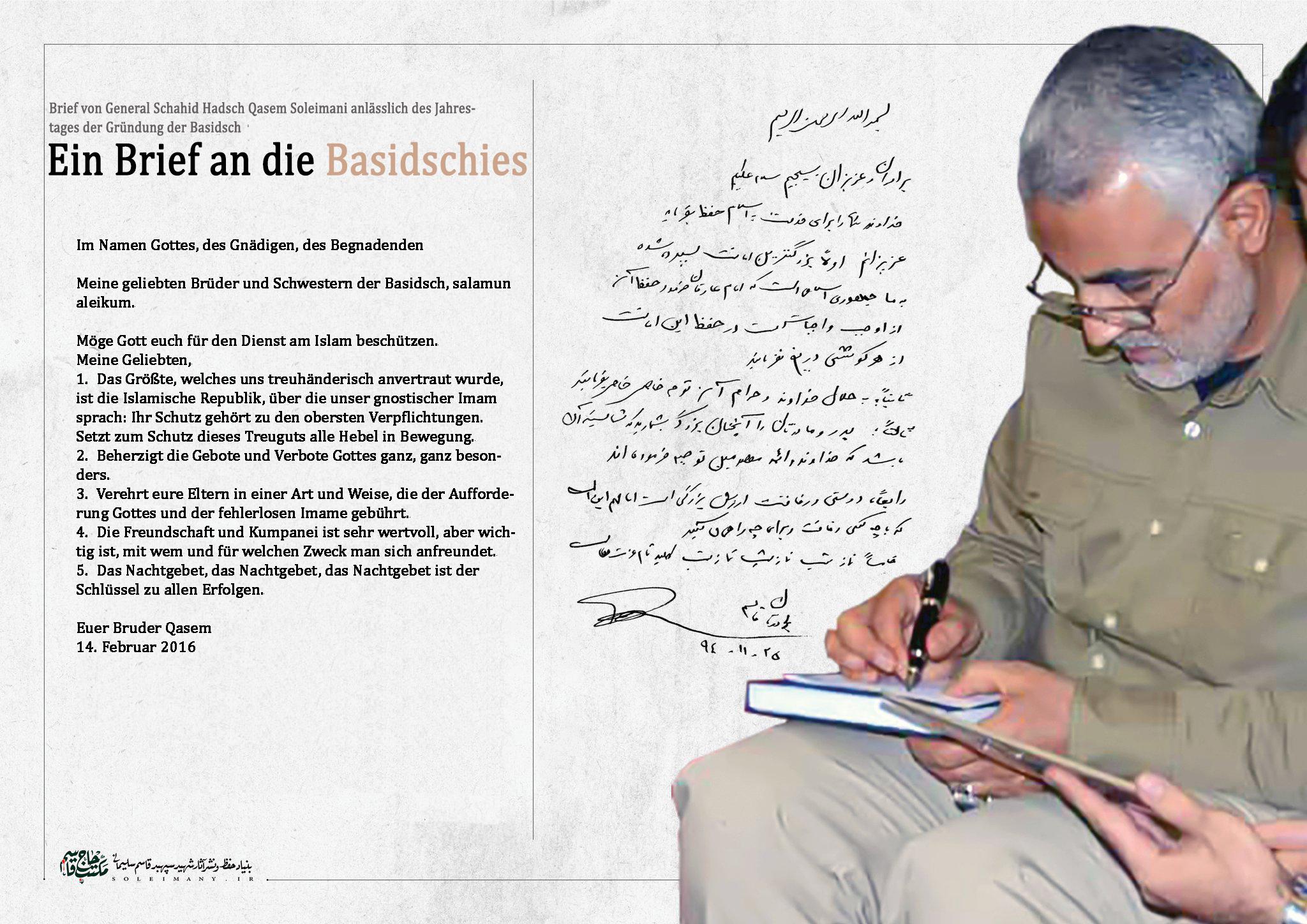 Handschriftlicher Brief Schahid Qasem Soleimanis